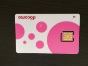 ドコモのピンク色のSIMカード